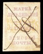 лебедянская марка