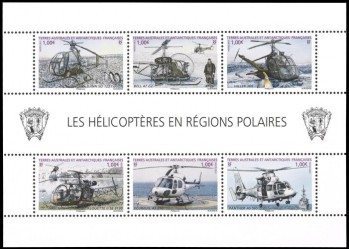 Марки Антарктических территорий с вертолетами