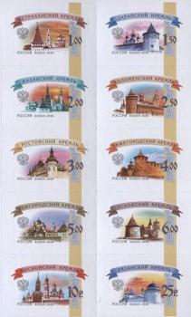 лист стандартов Кремли