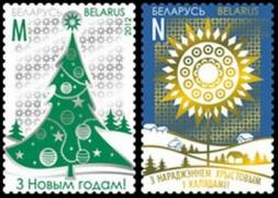 Новогодние марки Беларуси