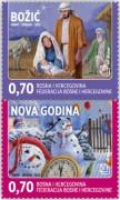 Новогодние марки Боснии и Герцоговины