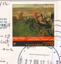 марка Франции на открытке