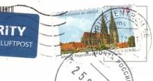 марка Германии на открытке