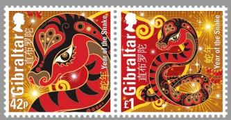 Год Змеи на марках Гибралтара