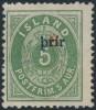 Почтовая марка Исландии с надпечаткой