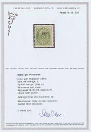 Сертификат на почтовую марку Исландии