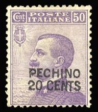 Марка почты Италии в Китае