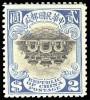 """Почтовая марка Китая """"Храм Будды"""", перевертка"""