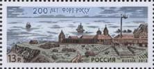 """Почтовая марка России 2012 года """"200 лет Форт-Россу"""""""