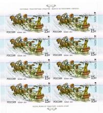марка России - почтовый фургон