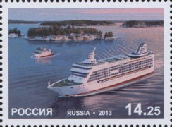 марка России с кораблем