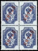 Квартблок марок русской почты в Китае с надпечаткой