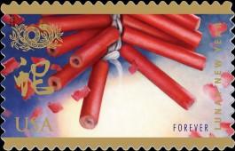 Год Змеи на почтовой марке США