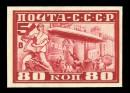 Почтовая марка СССР с дирижаблем