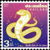Год Змеи на марке Тайланда