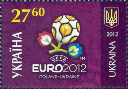 Почтовая марка Украины ЕВРО-2012