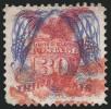 Почтовая марка - перевертка США с орлом 1869 года
