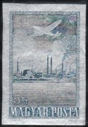 марка Венгрии из фольги