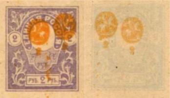 марка Деникина