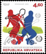 Футбол на марке Хорватии