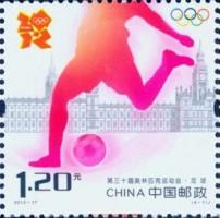Футбол на марке Китая