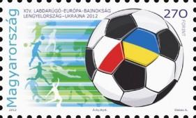 Почтовая марка Венгрии - футбол