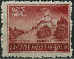 марка Хорватии