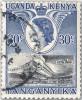 Почтовая марка колонии Великобритании Кении с перевернутым рисунком