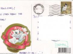 марка на открытке