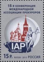 марка - прокуроры