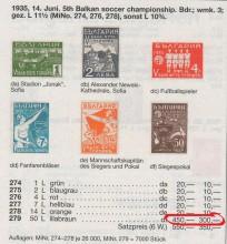 марки за сотни долларов