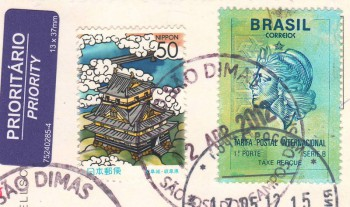 Марки Бразилии и Японии на почтовой открытке