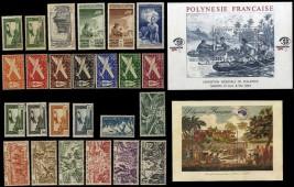 Почтовые марки Французской Полинезии