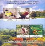 Фауна на почтовых марках Индии