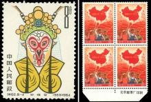 Марки Китая периода Культурной революции