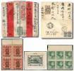 Почтовые марки Китая на аукционе ИнтерАзия