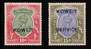 Первые почтовые марки Кувейта с надпечаткой