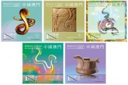 Год Змеи на почтовых марках Макао