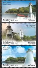 Марки Малайзии с маяками