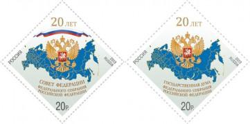марки Парламент России