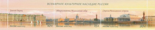 триптих центр Санкт-Петербурга
