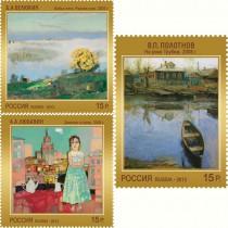 марки современная живопись