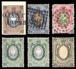 Почтовые марки России на аукционе