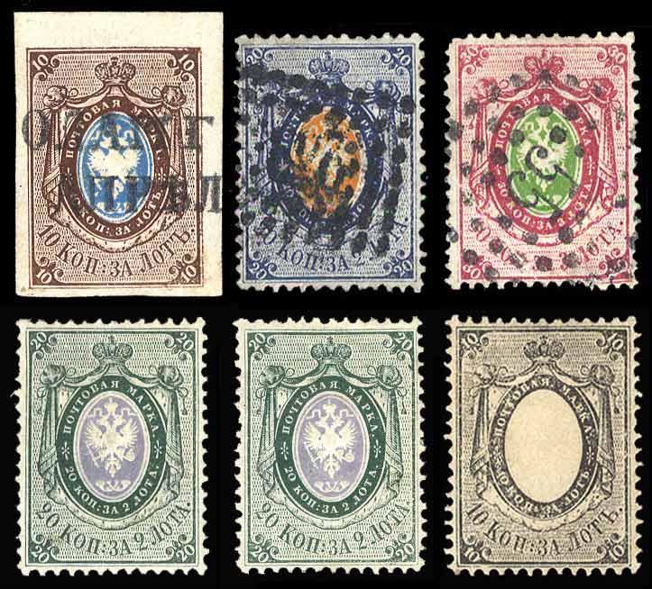 Аукцион марок почтовых магазин монет в твери