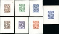 Пробы почтовых марок Россиийской империи девятнадцатого выпуска