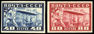 Беззубцовые почтовые марки СССР с дирижаблем