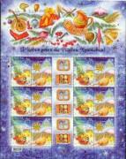Новогодняя марка Украины