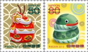 Год Змеи на марках Японии