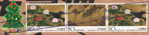 Марки Японии на конверте