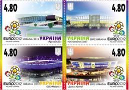 Почтовые марки Украины стадионы